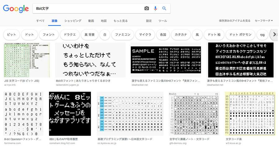 広場イラスト文字サンプル